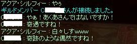 2008_6_12_1.jpg