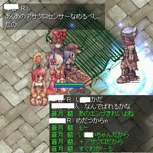 2008_6_12_3.jpg