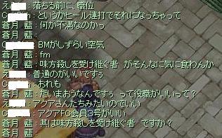2008_6_12_7.jpg