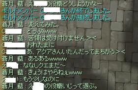 2008_6_12_8.jpg