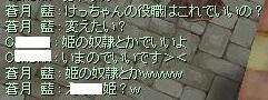 2008_6_12_9.jpg