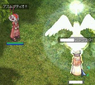2008_6_15_5.jpg