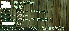 2008_6_16_1.jpg
