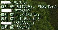 2008_6_16_2.jpg