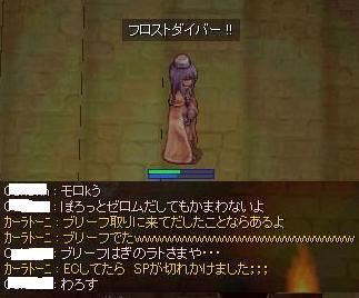 2008_6_21_1.jpg