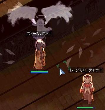 2008_6_21_2.jpg