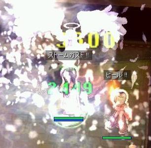 2008_6_21_3.jpg