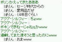 2008_6_21_5.jpg