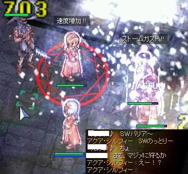 2008_6_27_4.jpg