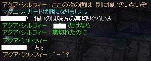 2008_6_27_5.jpg
