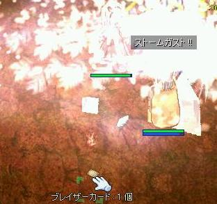 2008_6_7_6.jpg