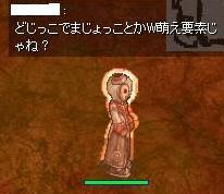 2008_6_7_7.jpg