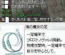 2008_6_7_8.jpg