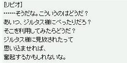 2008_6_9_10.jpg