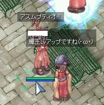 2008_6_9_2.jpg