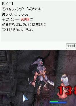 2008_6_9_7.jpg