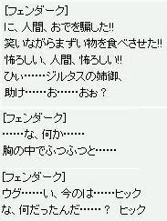 2008_6_9_8.jpg