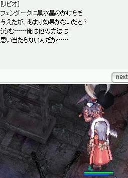 2008_6_9_9.jpg