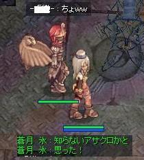 2008_7_10_2.jpg