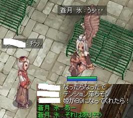 2008_7_10_3.jpg