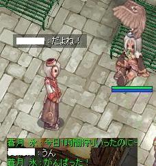 2008_7_10_4.jpg