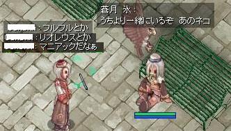 2008_7_10_6.jpg