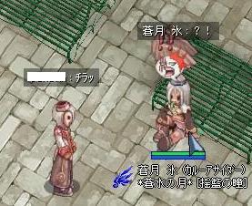 2008_7_10_7.jpg