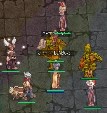 2008_7_12_2.jpg