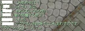2008_7_12_3.jpg