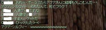 2008_7_12_4.jpg