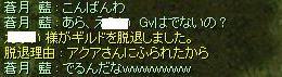2008_7_13_1.jpg
