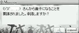 2008_7_21_1.jpg