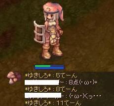 2008_7_26_2.jpg