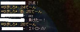 2008_7_26_3.jpg