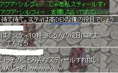 2008_7_26_4.jpg