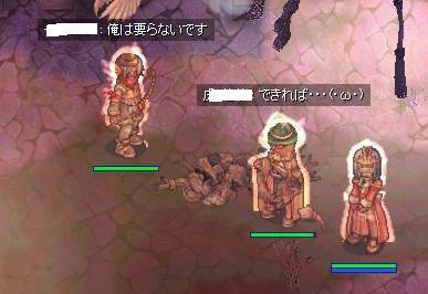2008_7_28_1.jpg