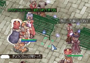 2008_7_28_4.jpg