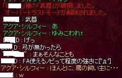 2008_8_10_2.jpg
