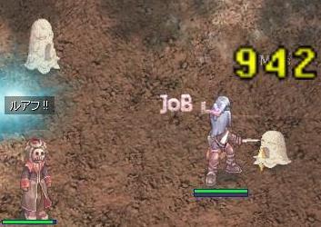 2008_8_19_4.jpg