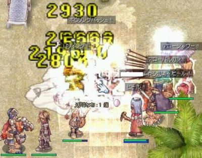 2008_8_25_3.jpg