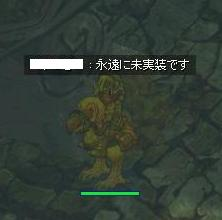 2008_8_2_3.jpg