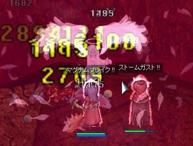 2008_8_3_2.jpg