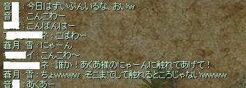 2008_8_6_1.jpg