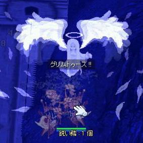 2008_8_7_1.jpg