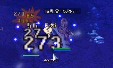 2008_8_7_2.jpg