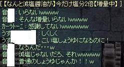 2008_8_7_4.jpg