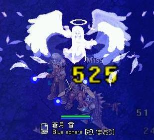 2008_8_8_2.jpg