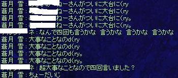 2008_8_9_1.jpg