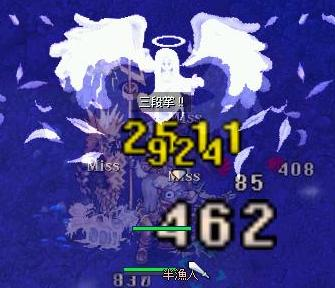 2008_8_9_2.jpg