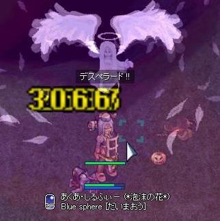 2008_8_9_8.jpg